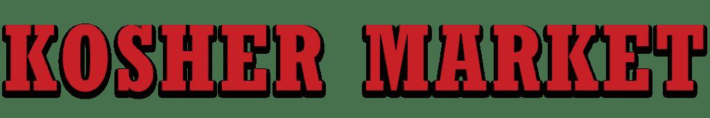 Kosher-Market-Logo-1